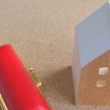 家族信託契約書を公正証書で作成する理由