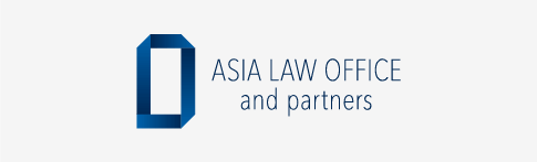弁護士法人アジア総合法律事務所